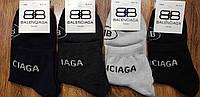 """Чоловічі стрейч.шкарпетки """"BALENCIAGA""""Франція(41-45) середні, фото 1"""