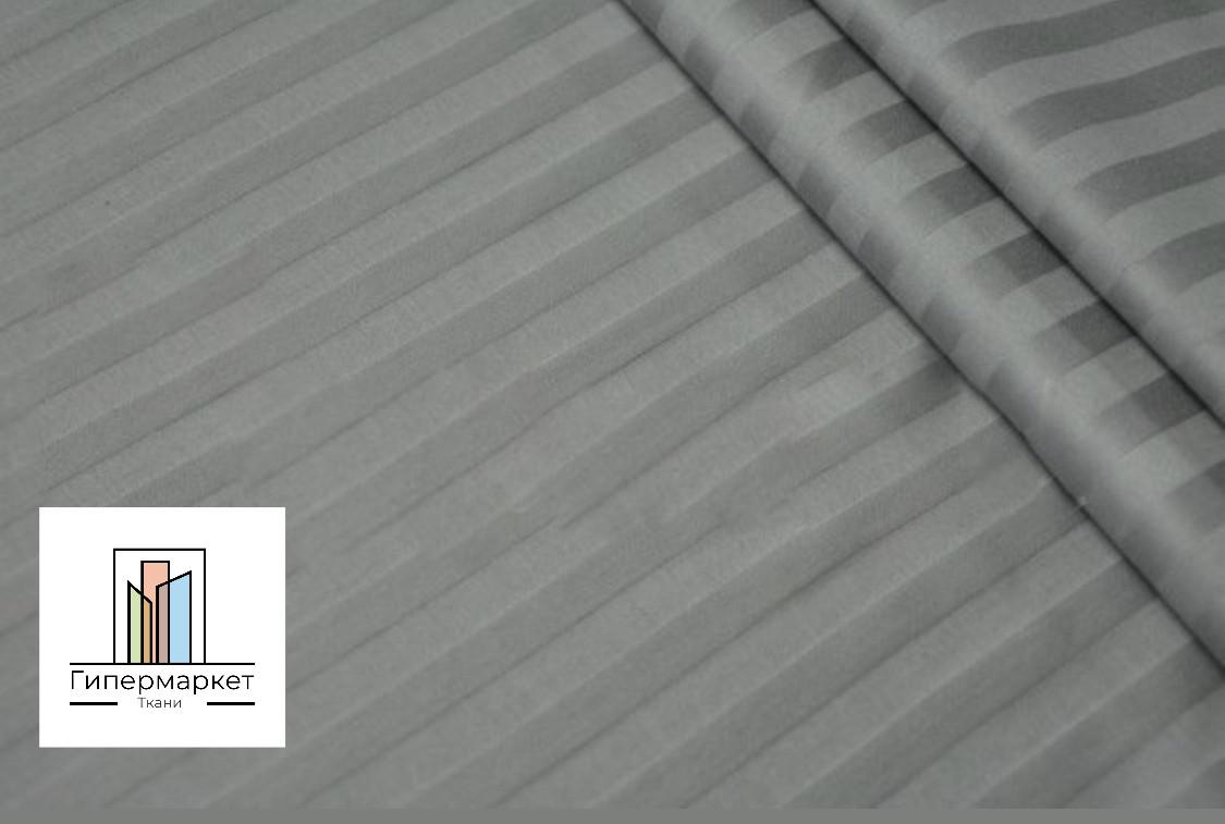 Ткань Сатин Страйп 2.20 ширина 140 плотность 100% хлопок