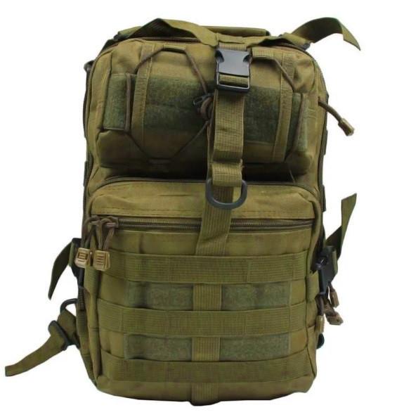 Сумка-рюкзак тактическая военная A92(кайот)