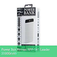 Power Box Remax RPP-141 Leader 30000mAh