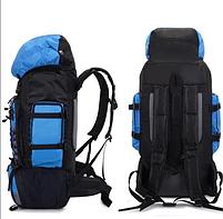 Рюкзак туристический S1907(90л, черный,серый,синий,красный,голубой), фото 2
