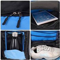 Рюкзак туристический S1907(90л, черный,серый,синий,красный,голубой), фото 3