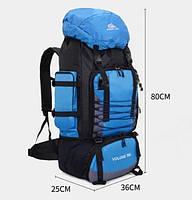 Рюкзак туристический S1907(90л, черный,серый,синий,красный,голубой), фото 4