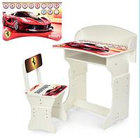 Детская парта со стульчиком НВ-301-47-1 машина Ferrari,белого цвета.