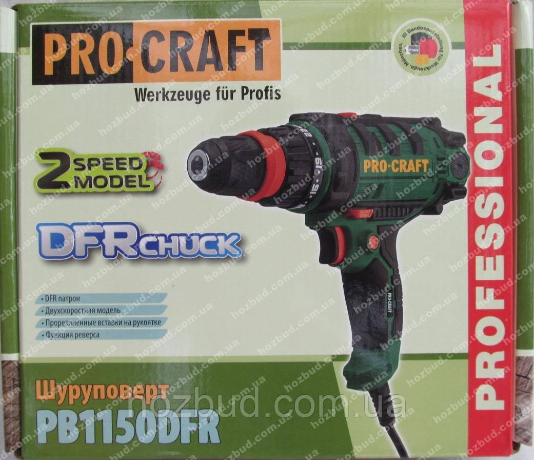 Сетевой шуруповерт Procraft PB1150DFR (две скорости,съемный патрон)