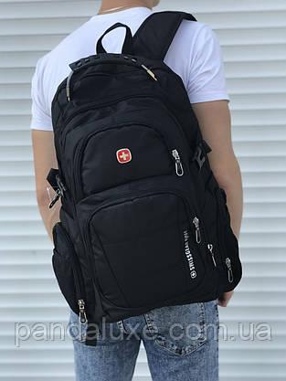 Рюкзак городской мужской черный c ортопедической спинкой Swissgear 46х30 см, фото 2