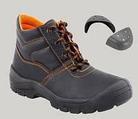 """Ботинки рабочие [с металлическим подноском] """"Стандарт"""""""