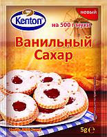 Ванильный Сахар 5 грамм Kenton, фото 1