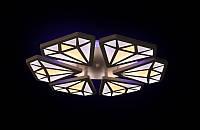 Светодиодная потолочная люстра с пультом, фото 1
