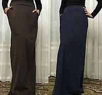 Длинная юбка в пол трикотажная