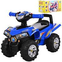 Детский толокар-каталка-квадроцикл Baby Mix HZ-551-3, синий