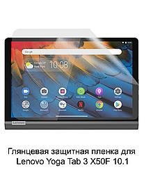 Матовая защитная пленка на Lenovo Yoga Tab 3 X50F 10.1