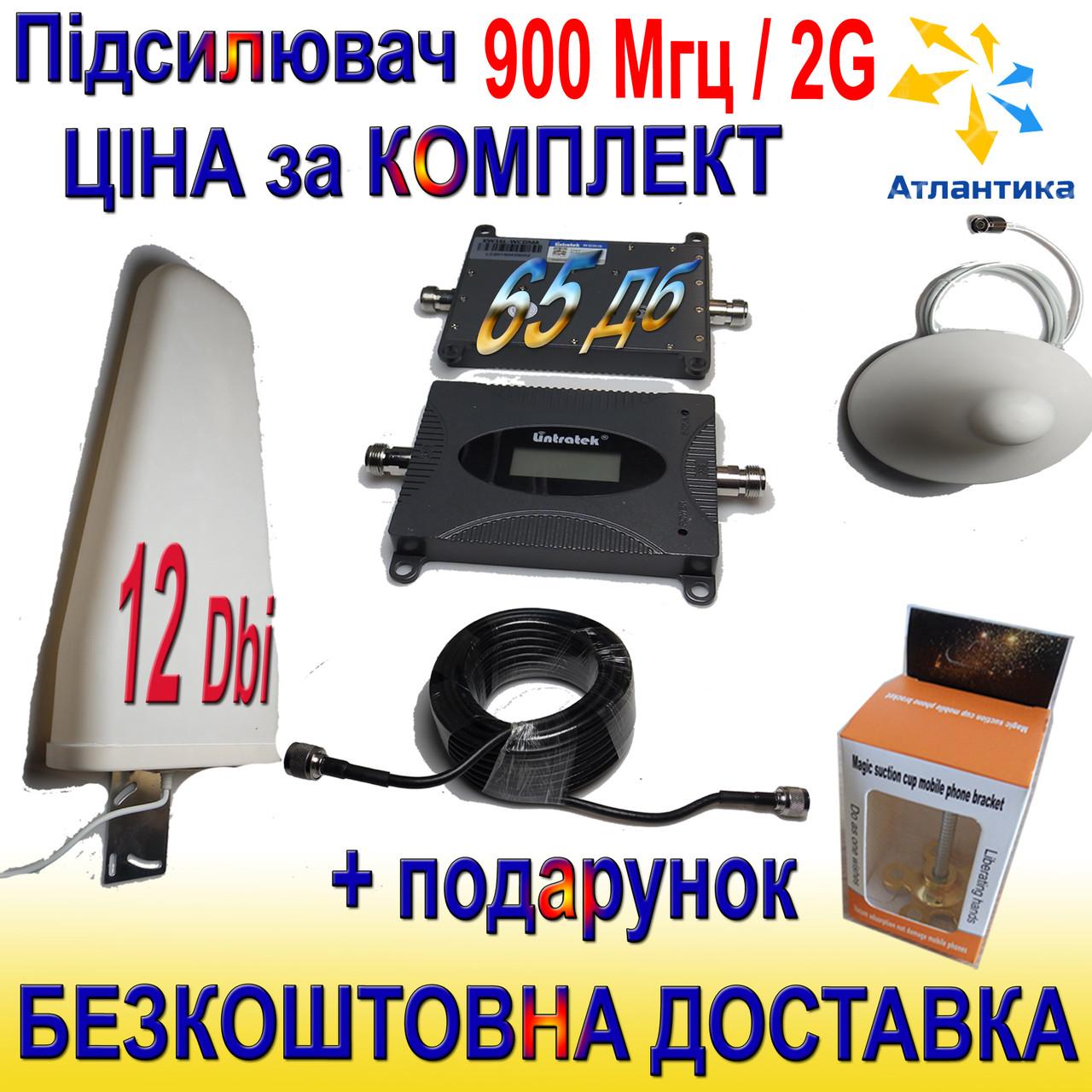 ОРИГИНАЛ 100% Гарантия 12 мес. Усилитель Репитер Repeater сигнала мобильной связи Lintratek KW16L-GSM 900 МГц