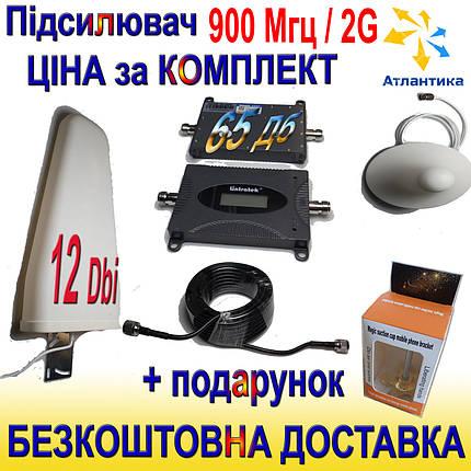 ОРИГИНАЛ 100% Гарантия 12 мес. Усилитель Репитер Repeater сигнала мобильной связи Lintratek KW16L-GSM 900 МГц, фото 2