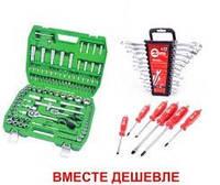 ✅ Набор инструментов 108 ед.Intertool ET-6108SP + набор ключей 12 ед.HT-1203 +Набор ударных отверток 6 шт