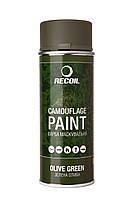 Краска маскировочная аэрозольная RecOil (Зеленая олива)