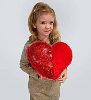 Плюшевая игрушка Mister Medved Подушка-сердце со вставкой 30 см