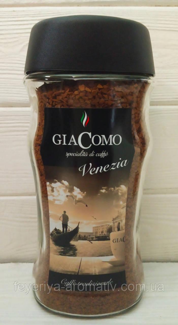 Кофе растворимый GiaComo Venezia 200г (Германия)