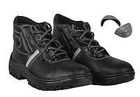 Ботинки рабочие [с металлическим носком] Michaela