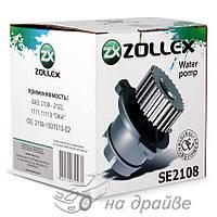 Водяная помпа ВАЗ 2108 (SE2108) Zollex
