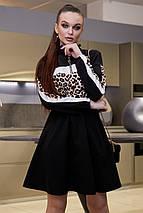 Расклешенное черное платье с леопардовым принтом (3975-3973-3874 svt), фото 3