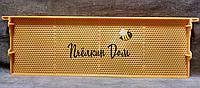 Рамка для пчел с пластиковой вощиной, цельная 145мм