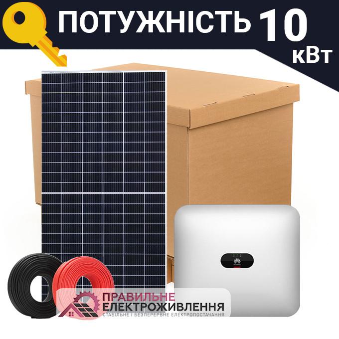 """Сонячна електростанція 10 кВт Сlassic """"під ключ"""""""