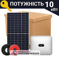 "Сонячна електростанція 10 кВт Сlassic ""під ключ"", фото 1"