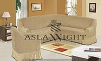 Чехол на угловой диван и одно кресло