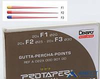 Штифти гутаперчеві ПроТэйпер Універсал F3 (ProTaper Universal, Dentsply Maillefer), 60шт./уп.