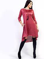 Vikamoda Стильное платье с фигурным низом и кулоном в комплекте. Арт.2630