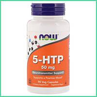 Now Foods, 5-HTP 50 мг, 5-гидрокситриптофан, 5‑hydroxytryptophan, 90 растительных капсул