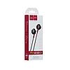 Вакуумные наушники HOCO M57 с микрофоном, качественные