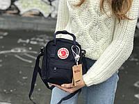 Маленькая практичная сумка Kanken Mini c плечевым ремнем темно-синяя