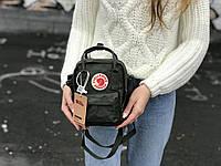 Маленькая практичная сумка Kanken Mini c плечевым ремнем хаки
