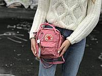 Маленькая практичная сумка Kanken Mini c плечевым ремнем розовый пудра
