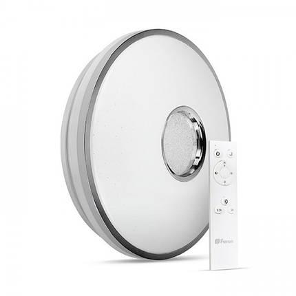 Светодиодный светильник Feron AL5100 EOS c RGB 60W, фото 2