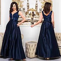 """Синя атласна сукня вечірнє """"Ніколь"""", фото 1"""