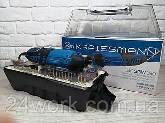 Шліфувально-гравірувальний інструмент KRAISSMANN SGW 180 190