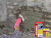 Аквамат (25 кг) Жесткая полимерцементная обмазочная гидроизоляция.Цвет белый., фото 1