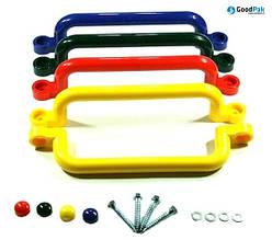 Ручки для детских площадок 330 мм. 2 штуки