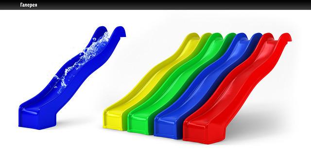 Гірка для спуску 3 метри, різні кольори!