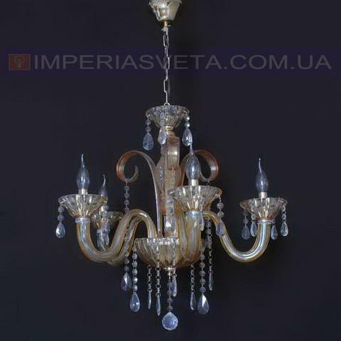 Люстра со свечами хрустальная IMPERIA пятиламповая LUX-434655