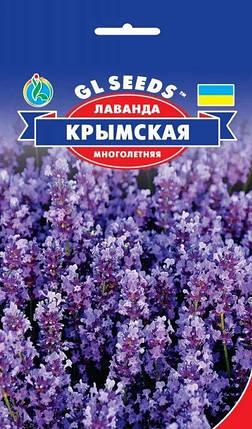 Лаванда крымская многолетняя, пакет 0.1 г - Семена зелени и пряностей, фото 2