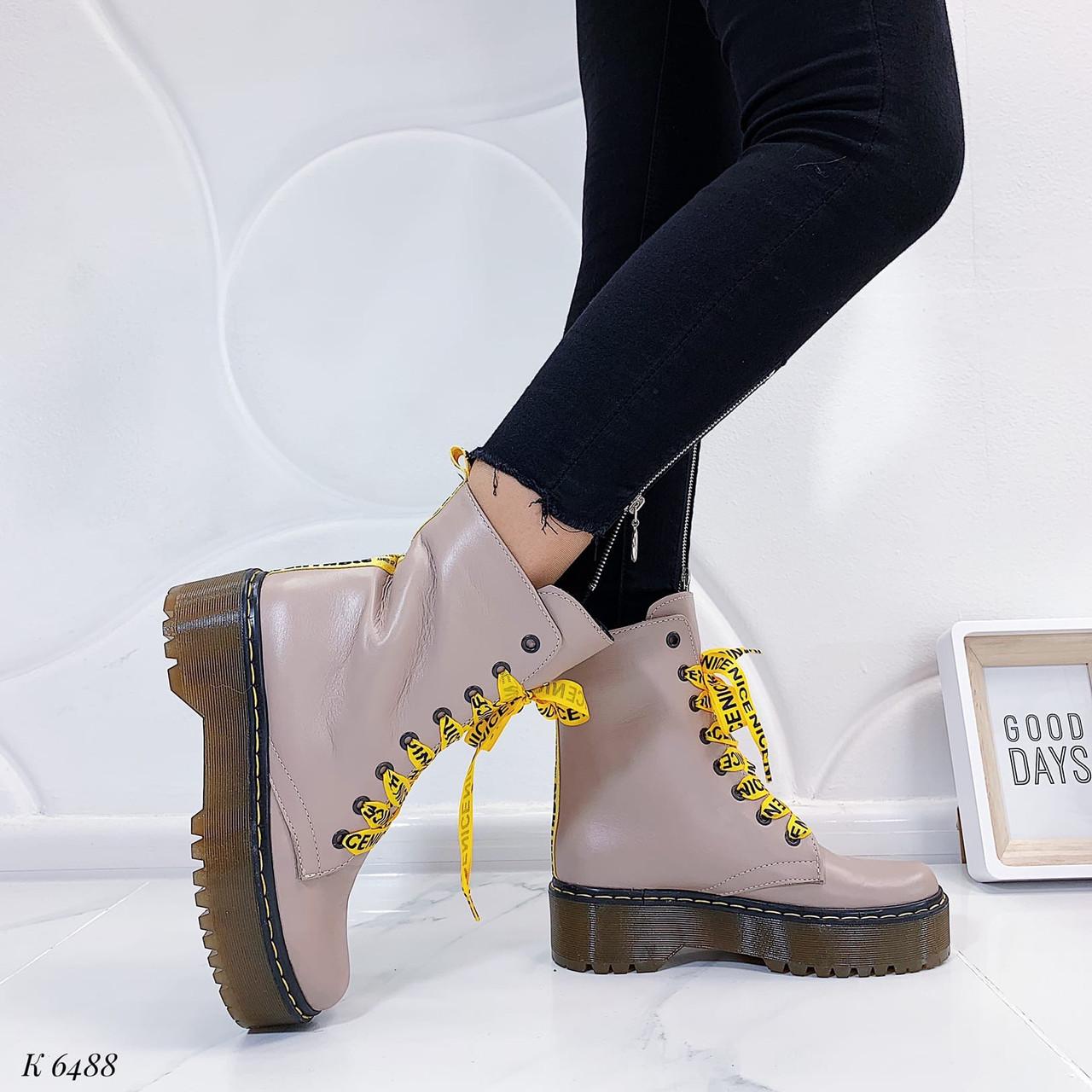 Женские ботинки бежевые осенние натуральная кожа