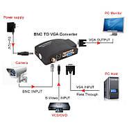 Конвертер S-Video BNC to VGA адаптер преобразователь, фото 2
