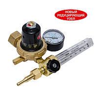 Регулятор расхода универсальный АР-40/У-30 2ДМ с 1 ротаметром (аргон/углекислота)