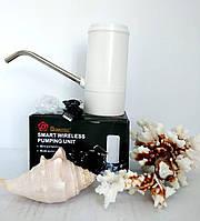 Помпа для води електрична Domotec MS 4000