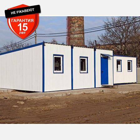 Мобильный офис (6 х 7.5 м.), штабная из 3-х модулей, на основе цельно-сварного металлокаркаса., фото 2