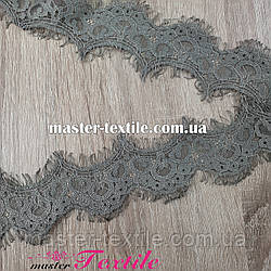 Французское Кружево 5.5 см (тёмно- серый)